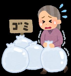 gomidashi_obaasan_taihen